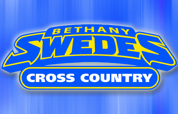 Photo for Women's Cross Country Looks For Success in 2016
